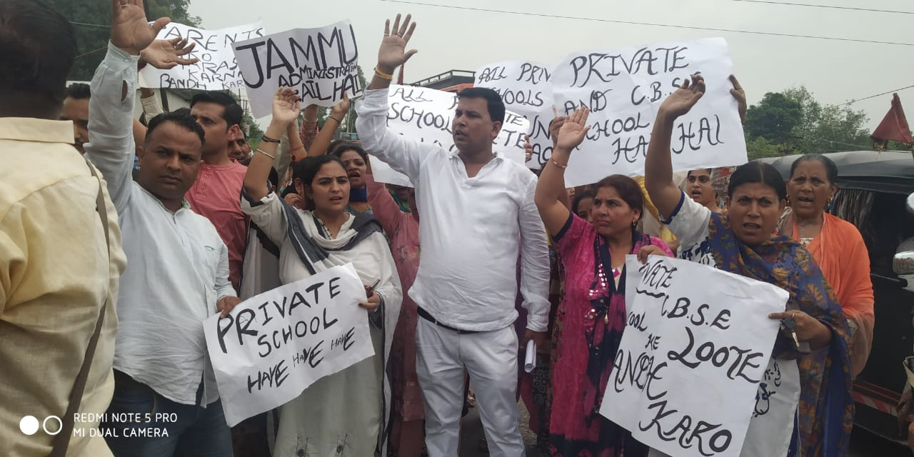 Parents Protest against the private Schools   Early Post Daily